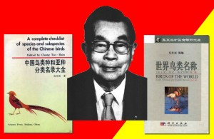 Ornithologist Tso-hsin Cheng with two of his many publications.